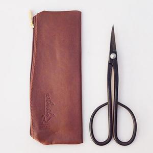 Nůžky Dlouhé 20,5 cm + POUZDRO ZDARMA