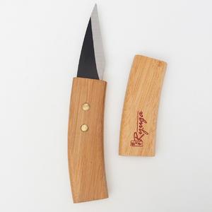 nôž 205 mm