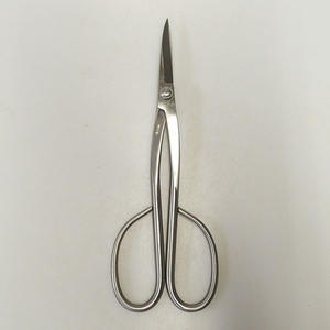 Nožnice dlhé 205 mm - Nerez + púzdro ZADARMO