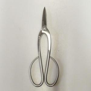 Nůžky dlouhé 200 mm - Nerez + pouzdro ZDARMA