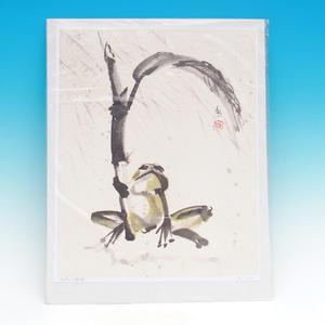 Kaligrafie -Žába v dešti