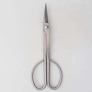 Nožnice dlhé 180 mm - nerez