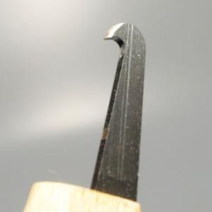 Bonsai dláto NS 2 - 150 mm