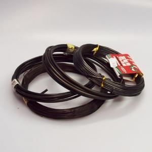 Sada B drôtov 100 g -3 ks