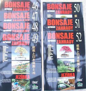 Bonsaje a Japonské záhrady sada 7 čísel 46,47,48,49,50,51,52