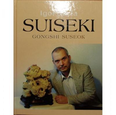 Suiseki, Gongshi, Suseok - Igor Bárta - 1