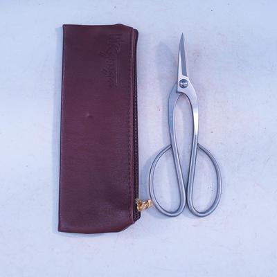Nůžky  šíkmé dlouhé 200 mm - Nerez + pouzdro ZDARMA - 1