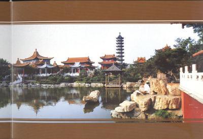 Tianjin Baocheng č.77056 - 3